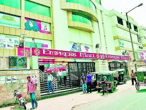 फ्राड : ईडी ने अटैच की एम्प्रेस मॉल की करोड़ों की प्रापर्टी