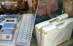बिहार: वोटिंग के दौरान होटल में मिलीं EVM और VVPAT मशीनें, मजिस्ट्रेट को नोटिस