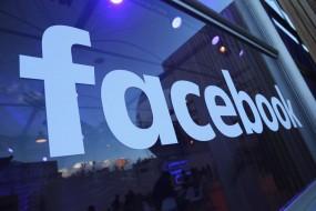 Facebook ने अपने प्लेटफार्म से हटाए 2.2 बिलियन अकाउंट्स, जानें वजह