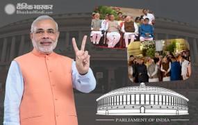 प्रधानमंत्री मोदी के दूसरे कार्यकाल की पहली कैबिनेट बैठकआज