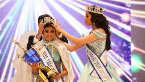 पहली भारतीय किशोरीसुष्मिता सिंह बनी मिस टीन वर्ल्ड