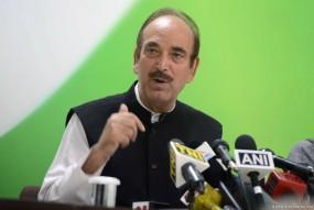 नतीजों से पहले बोली कांग्रेस-PM पद के बिना गठबंधन सरकार के लिए तैयार