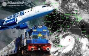 तूफान फोनी ने दी दस्तक, भुवनेश्वर-कोलकाता से फ्लाइट्स कैंसिल