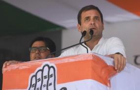 मोदी सरनेम वाले बयान पर राहुल को समन, 7 जून को पेश होने का निर्देश