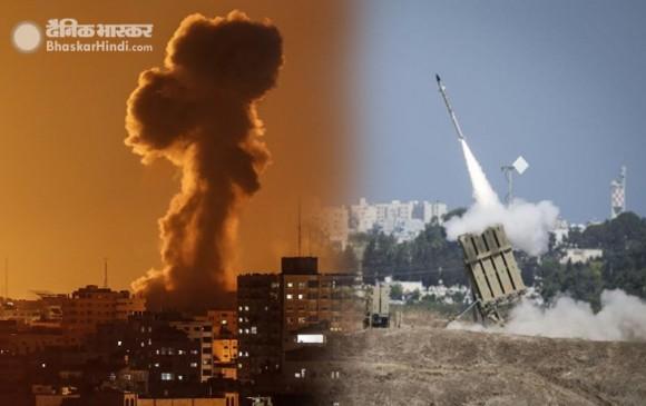 हमास ने दागे 200 रॉकेट, इजराइल ने 120 ठिकानों को बनाया निशाना