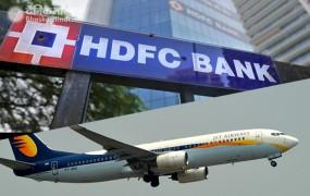 जेट एयरवेज के ऑफिस को HDFC करेगा नीलाम, नहीं चुकाए 414 करोड़ रुपए