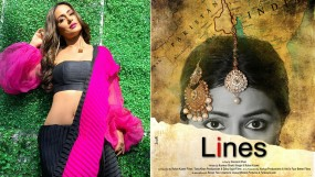 कान्स 2019: रिलीज हुआ हिना की पहली फिल्म 'लाइन्स' का पोस्टर, सोशल मीडिया पर किया शेयर