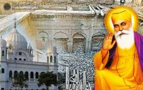 पाकिस्तान: ऐतिहासिक गुरु नानक महल में तोड़फोड़, शरारती तत्वों ने कीमती सामान बेचा