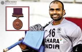 हॉकी इंडिया ने श्रीजेश का नाम राजीव गांधी खेल रत्न के लिए प्रस्तावित किया