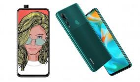 Huawei ने लॉन्च किया Y9 Prime (2019), इसमें है पॉपअप सेल्फी कैमरा