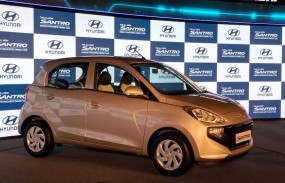 Hyundai Santro पर मिल रहा है शानदार डिस्काउंट ऑफर, जानें फीचर्स