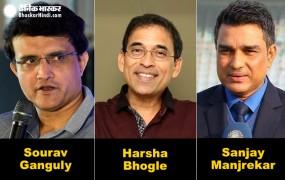 ICC ने जारी की वर्ल्ड कप के लिए कॉमेंटेटर्स की सूची, भारत से तीन नाम शामिल
