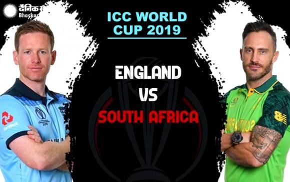 वर्ल्ड कप के पहले मैच में जीता इंग्लैंड, साउथ अफ्रीका को 104 रनों से हराया