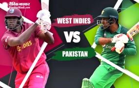 World Cup 2019 : वेस्टइंडीज की शानदार जीत, पाकिस्तान को 7 विकेट से हराया