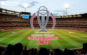 इस साल वर्ल्डकप में गूंजेगा यह गाना, ICC ने थीम सॉन्ग 'स्टैंड बाई' किया रिलीज