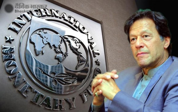 कई शर्तें मानने के बाद आखिरकार पाकिस्तान को मिला IMF से 42 हजार करोड़ का कर्ज