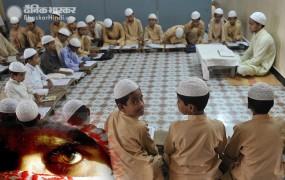 अंतर्राष्ट्रीय दबाव के आगे झुका पाकिस्तान, अब 30 हजार मदरसों को अपने कब्जे में लेगी सरकार