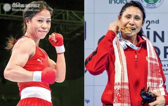 Boxing : मैरीकॉम ने जीता गोल्ड, सरिता ने तीन साल बाद जीता स्वर्ण