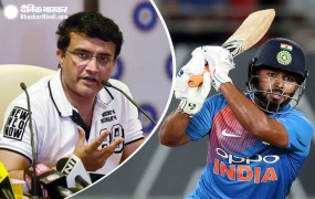 भारत को वर्ल्ड कप में पंत की कमी खलेगी : गांगुली