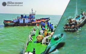 इंडियन कोस्ट गार्ड ने जब्त की पाकिस्तानी बोट, 500 करोड़ की ड्रग्स बरामद