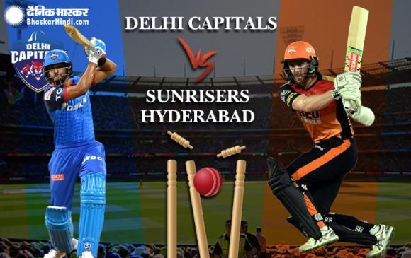 IPL 12: दिल्ली-हैदराबाद आज एलिमिनेटर मैच में आमने-सामने