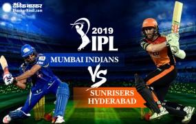 IPL 12: मुंबई-हैदराबाद मैच आज, दोनों की नजरें प्लेऑफ की रेस में बने रहने पर