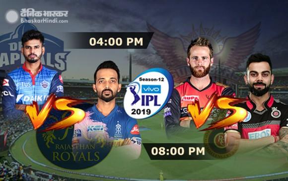 IPL : पंत का अर्धशतक, दिल्ली 5 विकेट से जीता, राजस्थान को दिखाया बाहर का रास्ता