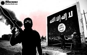इस्लामिक स्टेट ने की नए प्रांत की घोषणा, भारतीय उपमहाद्वीप में जमाना चाहता है पैर