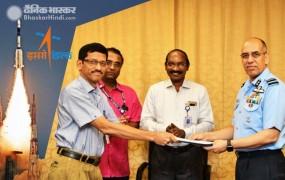 ISRO ने किया वायुसेना के साथ MOU साइन, गगनयान मिशन में देगी मदद