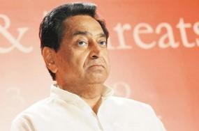 अब मप्र के मुख्यमंत्री कमलनाथ ने की इस्तीफे की पेशकश, नहीं रहना चाहते प्रदेशाध्यक्ष