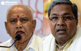 कर्नाटक: विधायकों को बचाने में जुटी कांग्रेस, येदियुरप्पा बोले- फिर हों चुनाव