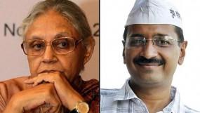 केजरीवाल बोले - कांग्रेस की ओर शिफ्ट हुए मुस्लिम वोटर्स, शीला ने की निंदा