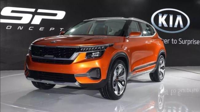 Kia Motors की कॉम्पैक्ट SUV 20 जून को हो सकती है लॉन्च, जानें संभावित फीचर्स