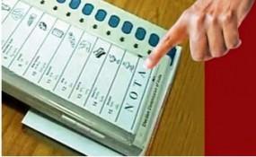 महाराष्ट्र में बढ़ी नोटा मतदाताओं की संख्या, 26 उम्मीदवारों को कम मिले वोट