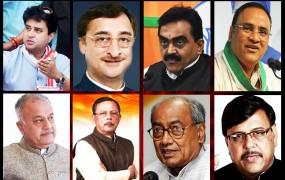 लोकसभा चुनाव: जानिए मप्र के 9 करोड़पति प्रत्याशियों को, 374 करोड़ के साथ सिंधिया सबसे अमीर