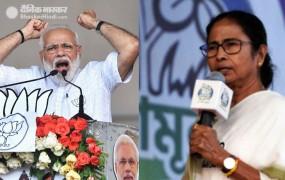 ममता का विवादित बयान, कहा- मोदी से नहीं डरती, थप्पड़ मारने का मन करता है