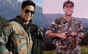 करगिल के शहीद विक्रम बत्रा की बायोपिक की शूटिंग शुरु, सिद्धार्थ मल्होत्रा निभा रहे लीड रोल