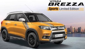 Maruti Vitara Brezza का Sports Limited एडिशन लॉन्च, जानें खासियत