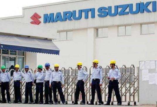 Maruti Suzuki गुरुग्राम में लगाएगी 5 मेगावाट का सौर ऊर्जा संयंत्र