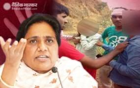 अलवर गैंगरेप: MP के बाद राजस्थान में मायावती ने दी समर्थन वापसी की चेतावनी