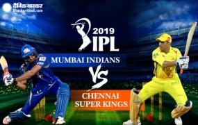 IPL 12 FINAL : मुंबई रिकॉर्ड चौथी बार बना चैंपियन, रोमांचक मैच में चेन्नई को 1 विकेट से हराया