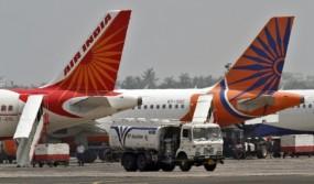 जेट फ्यूल के दामों में 2.5 % की बढ़ोतरी, एयरलाइंस बढ़ा सकती हैं यात्री किराया