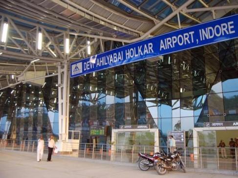इंदौर एयरपोर्ट बना देश का 127वां अंतर्राष्ट्रीय हवाई अड्डा, सीधे जा सकेंगे विदेश