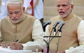 NDA संसदीय दल की बैठक आज, औपचारिक रूप से नेता चुने जाएंगे मोदी