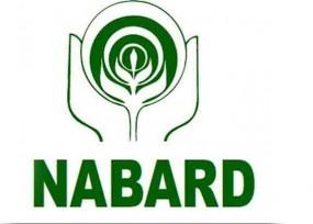 NABARD में सहायक प्रबंधक के पदों पर भर्तियां, जल्दी करें आवेदन