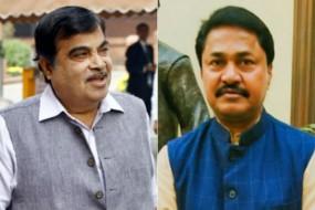 नागपुर- रामटेक चुनाव परिणाम : गडकरी के आगे विपक्ष पस्त, तुमाने का भी चला तीर, पटोले ने उठाए सवाल