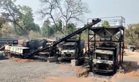 महाराष्ट्र के गडचिरोली में नक्सलियों ने फूंके 27 वाहन