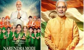 PM Modi Biopic: लंबे इंतजार के बाद मिली रिलीज डेट, अब इस दिन रिलीज होगी फिल्म
