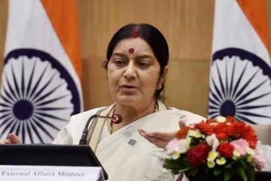 अमेरिका में चार भारतीयों की हत्या, सुषमा स्वराज ने ट्वीट कर दी जानकारी