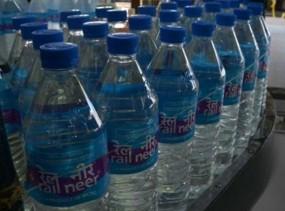 स्टेशनों पर बिकेगा सिर्फ मिनरल वॉटर रेल नीर, मनमाने ब्रांड बेचकर ठेकेदार पीट रहे चांदी